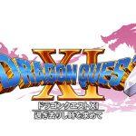 ドラゴンクエストXI (ドラクエ11) 最新作 PS4 / 3DSで 2016年発売!?