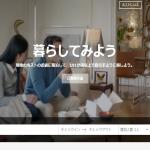 Airbnbがスゴイ!宿泊予約できる民泊仲介サイトを一覧にまとめました。
