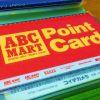 ポイントカードの整理・収納の方法