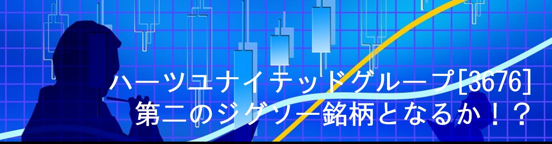 ad-006