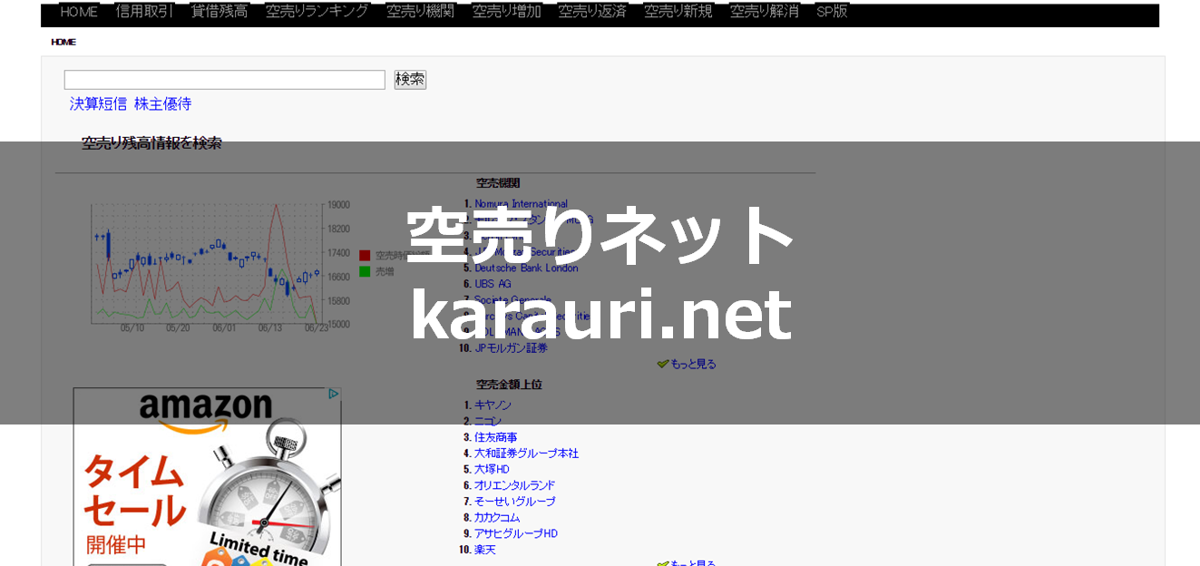 karauri-net
