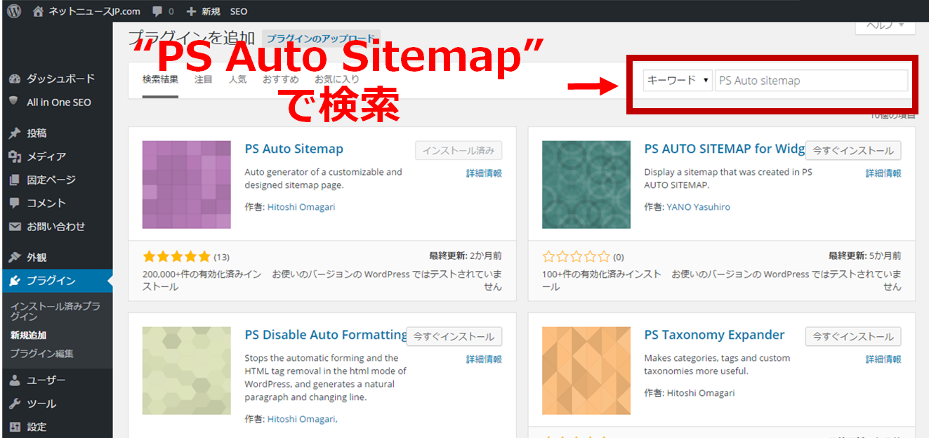 ps-auto-sitemap